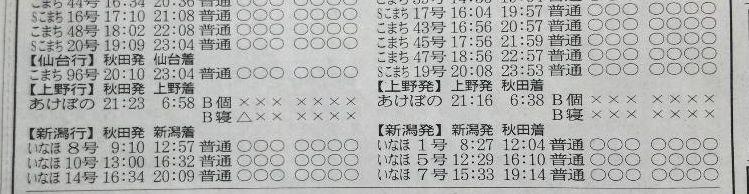 「あけぼの」_f0081443_8233693.jpg