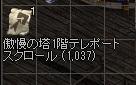 f0091444_11282032.jpg