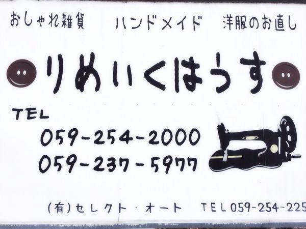 e0292546_16413976.jpg