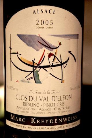 本日のグラスワイン&もろもろ_a0114049_1433151.jpg