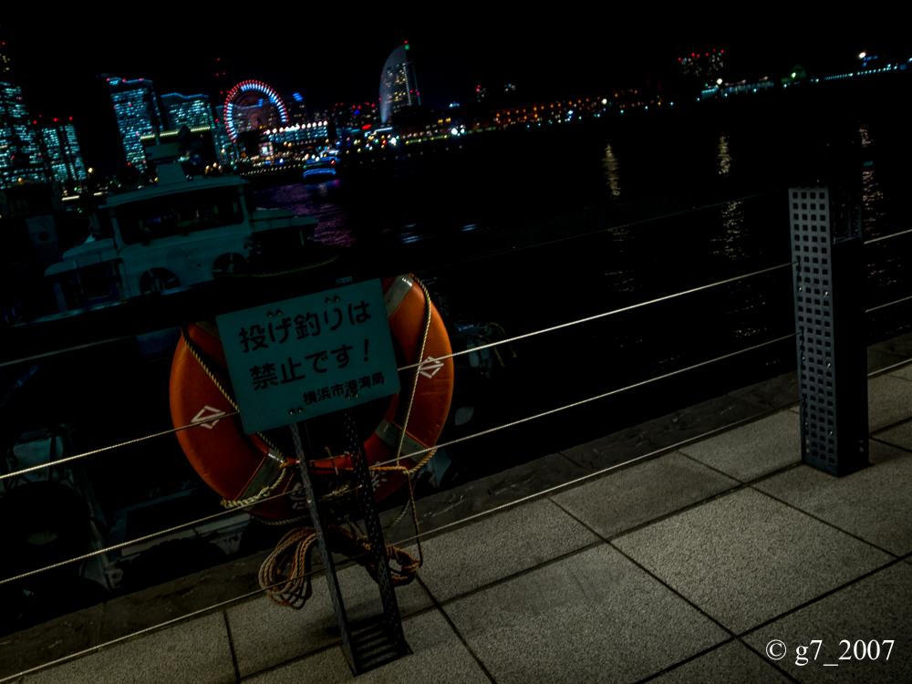 横浜 赤レンガ倉庫..._f0152550_195299.jpg
