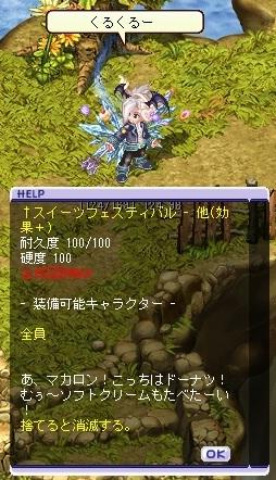 b0072259_2325558.jpg