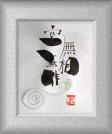 京都・南禅寺三門_a0157263_20481555.jpg