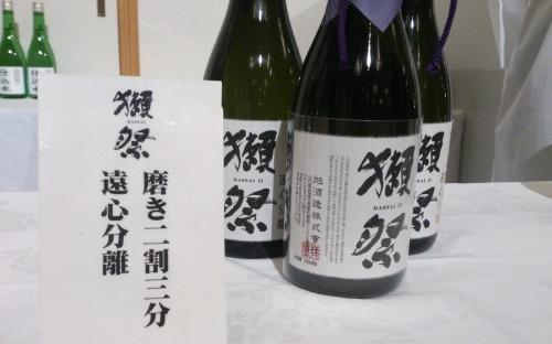 東京獺祭の会 2014_c0100865_07110773.jpg