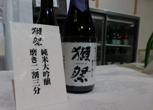 東京獺祭の会 2014_c0100865_07164548.jpg