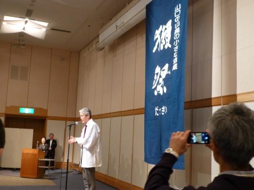 東京獺祭の会 2014_c0100865_07285610.jpg