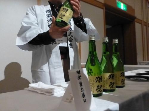 東京獺祭の会 2014_c0100865_08103085.jpg