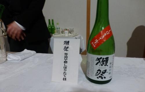 東京獺祭の会 2014_c0100865_08284409.jpg