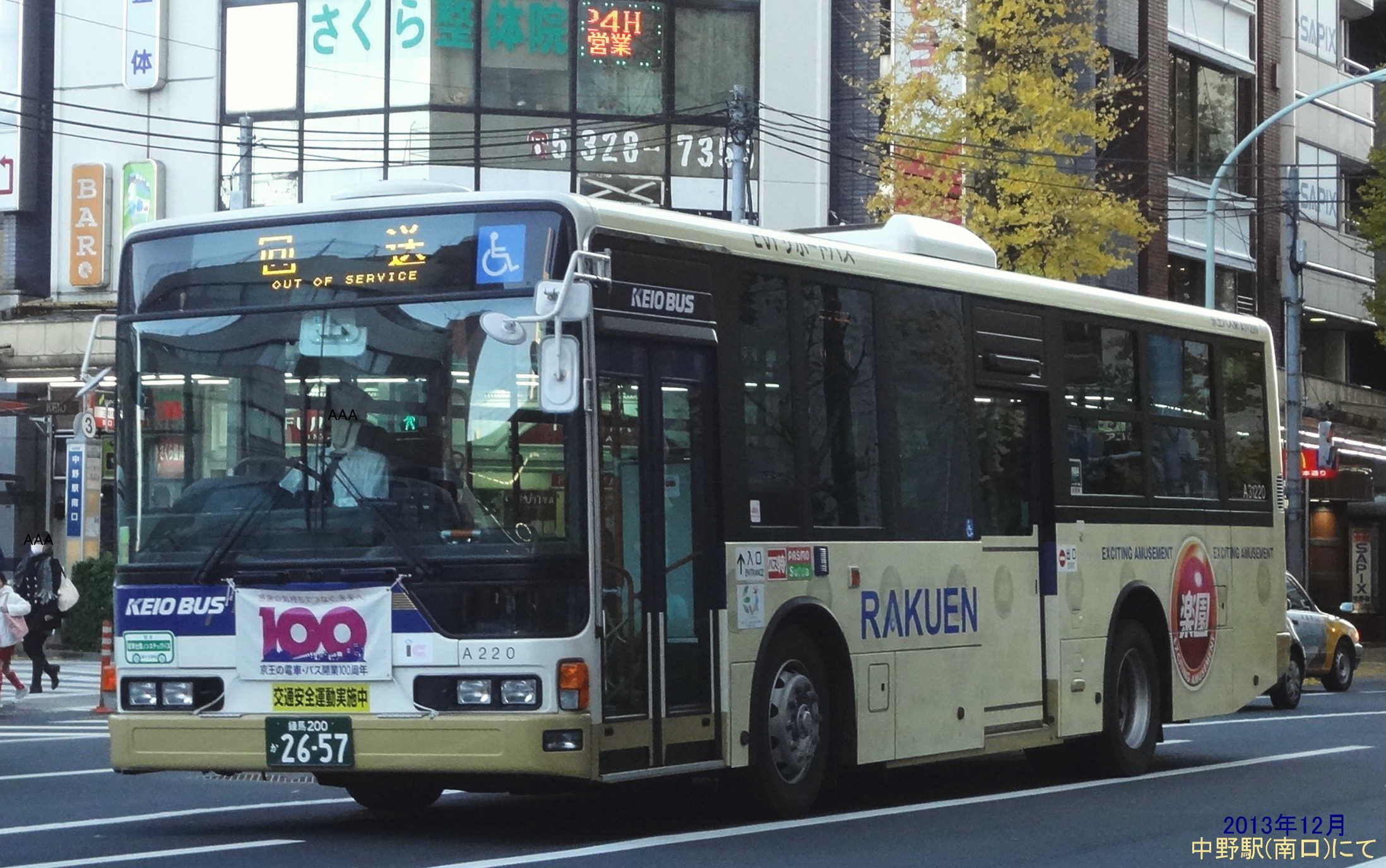 b0149766_18194977.jpg