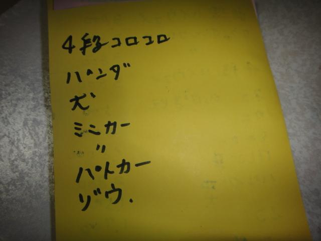 f0185466_9115738.jpg