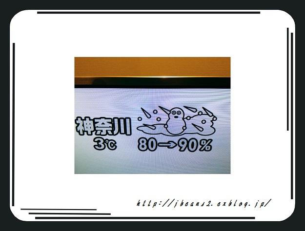 e0269669_21134338.jpg