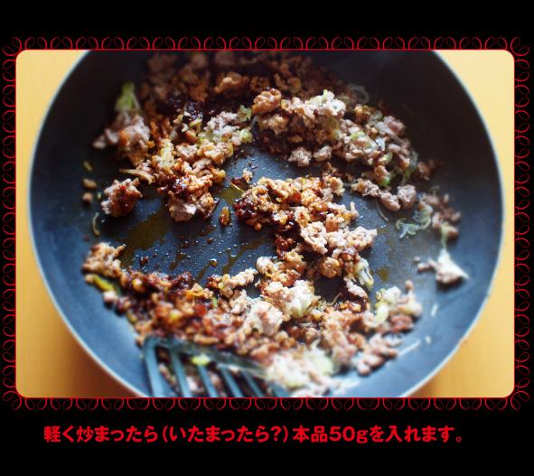 b0315480_20141885.jpg