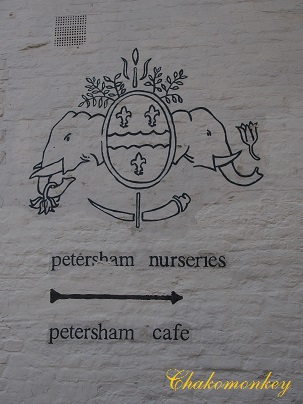 憧れのPetersham Nurseries_f0238789_1921261.jpg