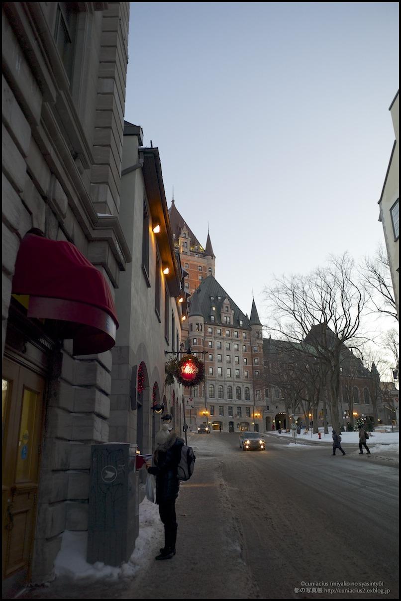Ville de Québec 3_f0042194_16424451.jpg