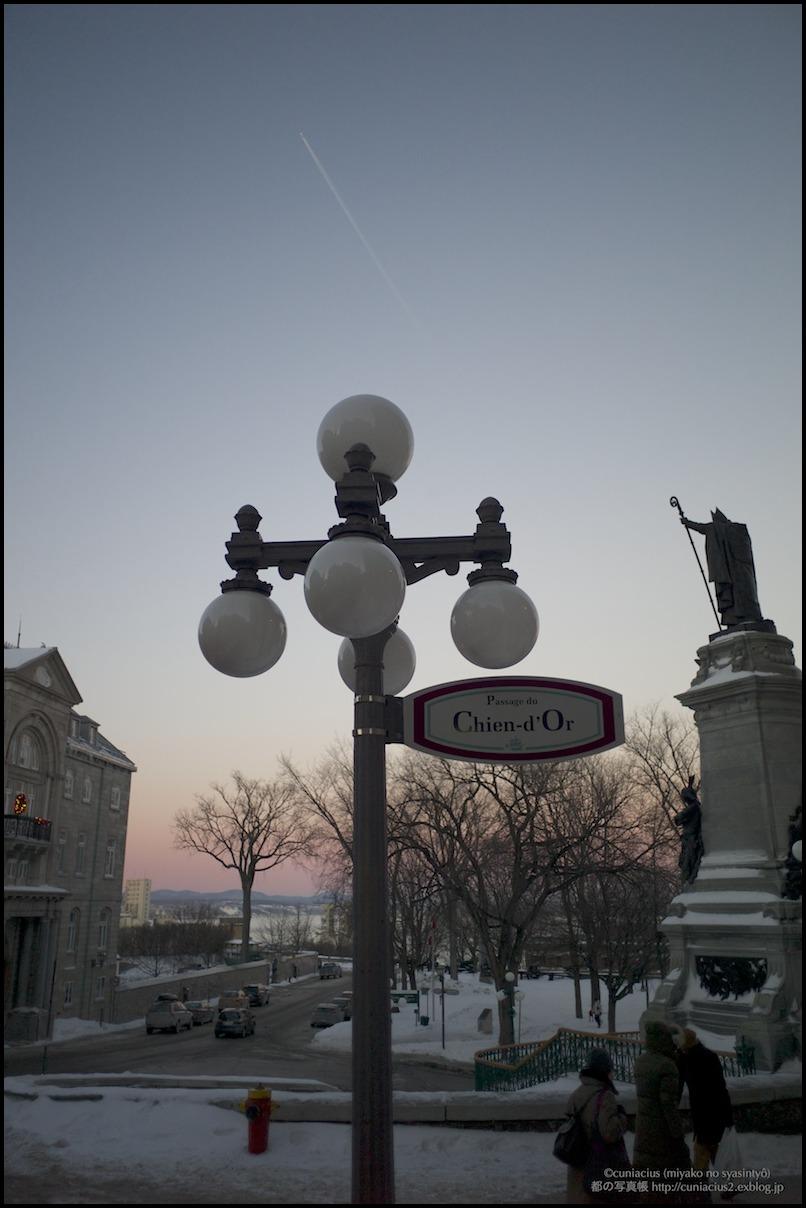 Ville de Québec 4_f0042194_23532381.jpg