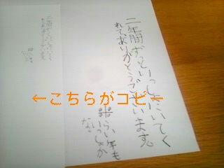 a0194896_1737823.jpg