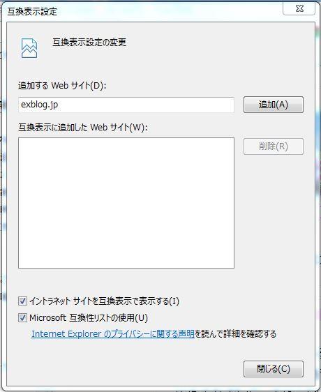 b0025101_10553314.jpg