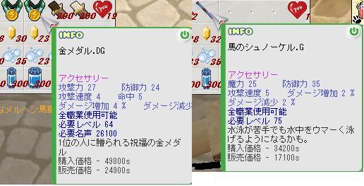 b0169804_1744553.jpg