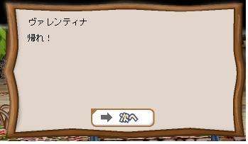 b0169804_1748081.jpg