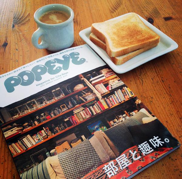 雑誌『POPEYE』3月号のブランドタイアップに唸る_a0000006_15325514.jpg