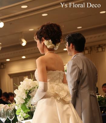 白ユリのキャスケードブーケ ウェスティンホテル東京さんへ_b0113510_5454161.jpg