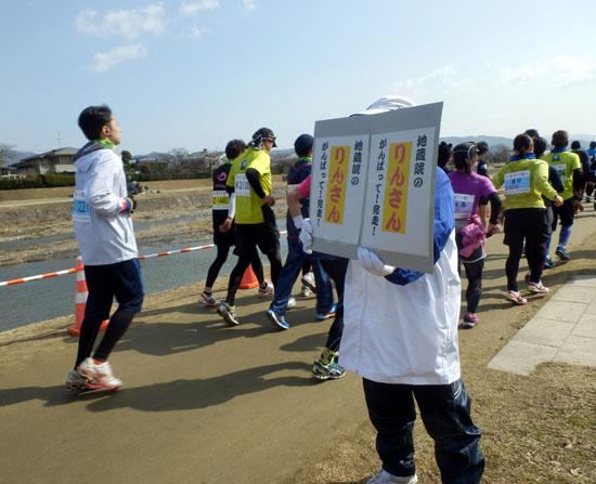 京都マラソン_e0048413_2043441.jpg