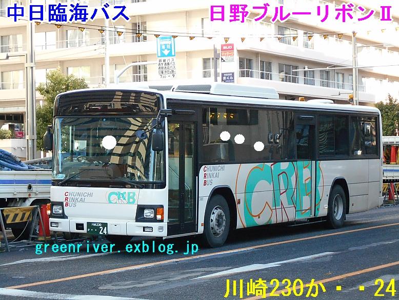 中日臨海バス 川崎230か24_e0004218_19575640.jpg