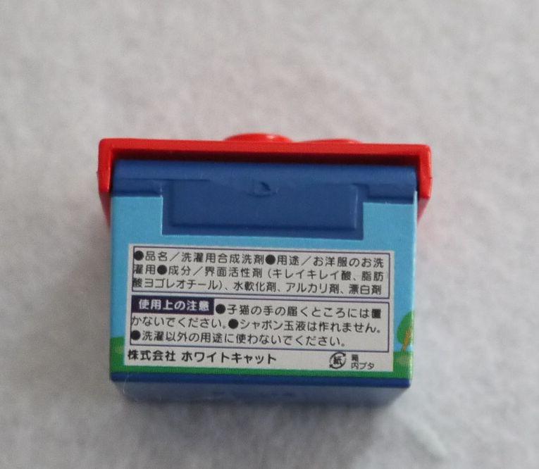 b0113231_1021861.jpg