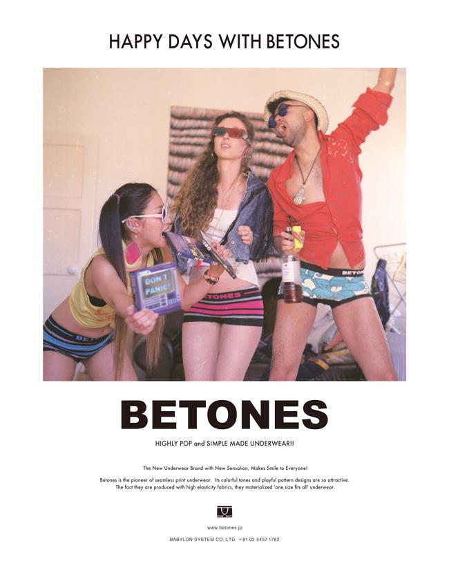 """アンダーウェア """"BETONES"""" 週末入荷です!!!_d0165136_1526789.jpg"""