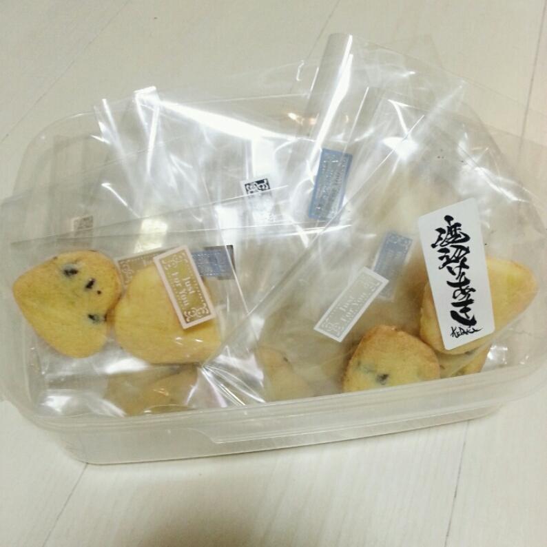 初めてのクッキー作り(*´∀`)_b0259538_143304.jpg