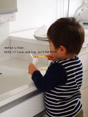 1歳8~9ヶ月の息子のこと_e0214646_23205945.jpg