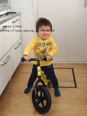 1歳8~9ヶ月の息子のこと_e0214646_2325965.jpg