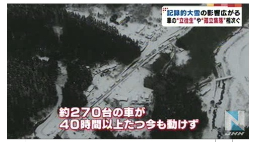 大雪で大変な事になっている_b0102247_2371662.jpg