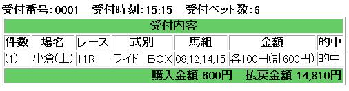 e0052353_15463695.jpg