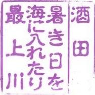 c0119160_9242150.jpg