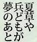 c0119160_933683.jpg