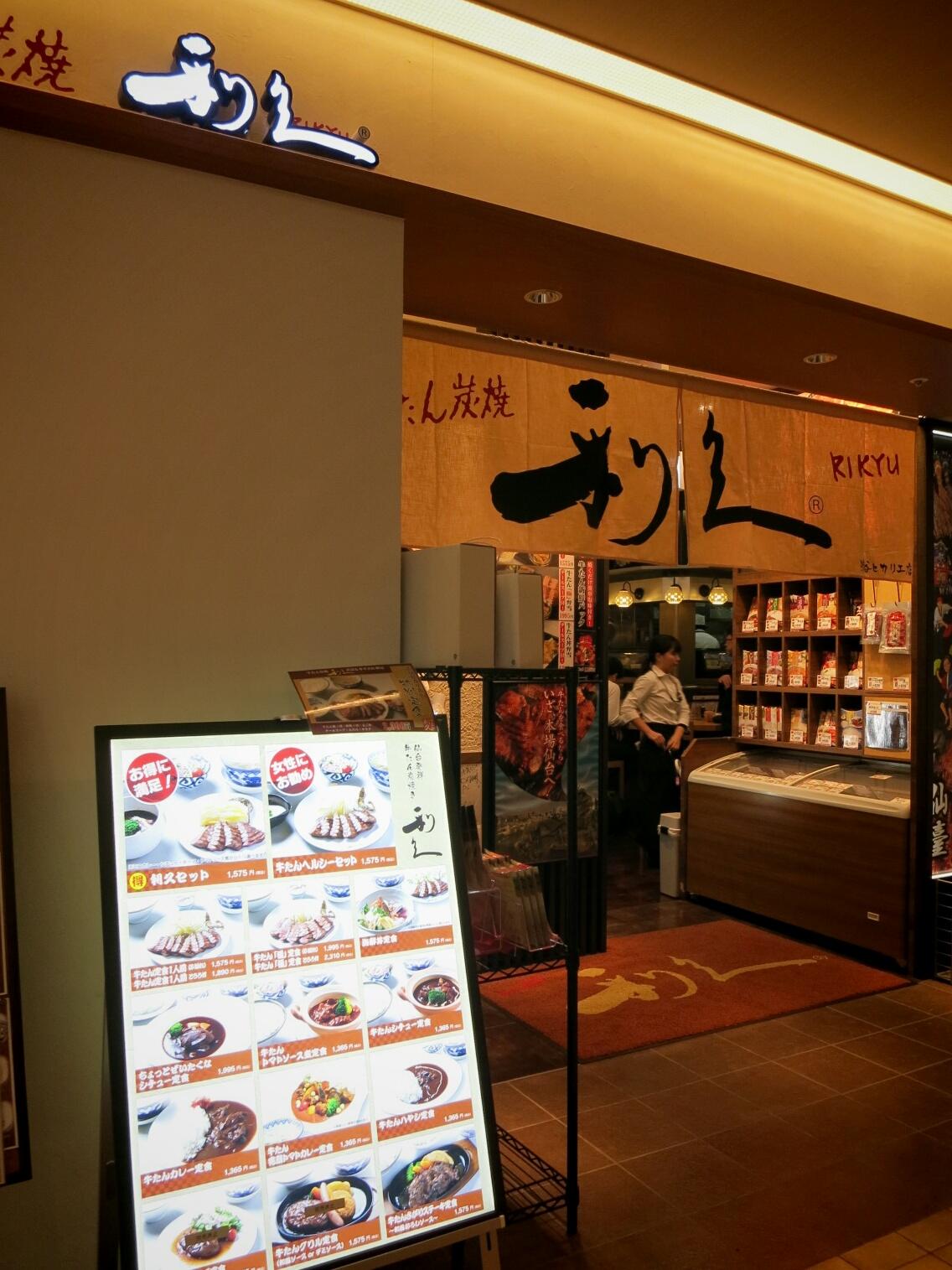 バレンタインランチ@渋谷ヒカリエ~銀座三越でお茶時間♪_f0236260_1631101.jpg