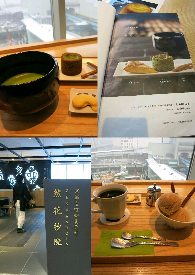 バレンタインランチ@渋谷ヒカリエ~銀座三越でお茶時間♪_f0236260_1631566.jpg