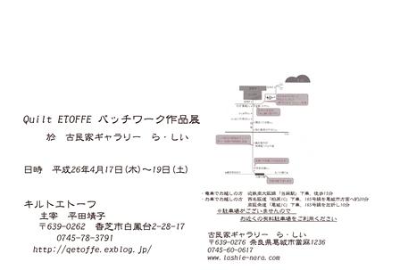 b0194861_8431894.jpg