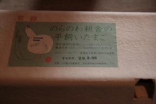 f0209362_1839957.jpg