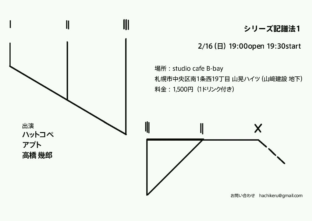 b0182065_1113481.jpg