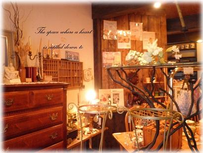 癒し*shop*へ_a0246873_9351473.jpg