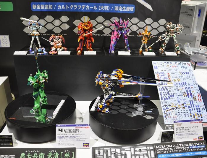【今頃】2013全日本模型ホビーショー【SWDさんとの対話編】_e0132476_21042036.jpg