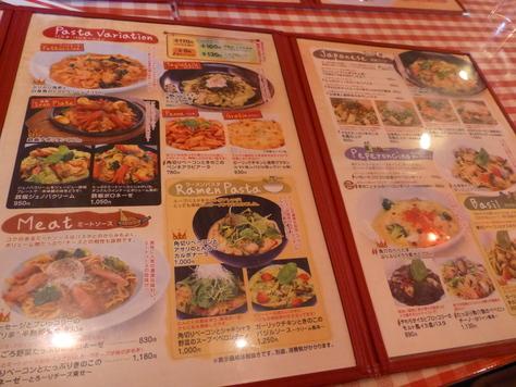 Molto Buono(モルトボーノ) 川西西多田店_c0118393_14424578.jpg