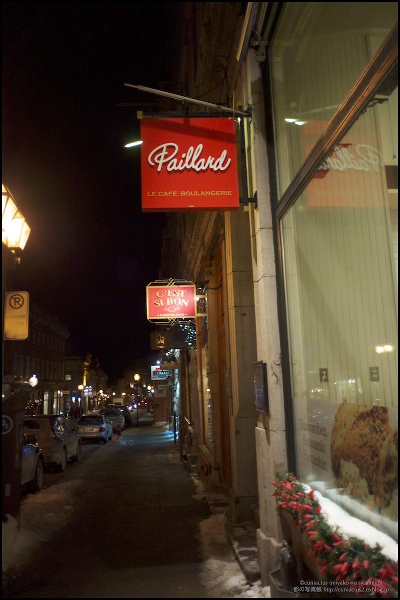 Ville de Québec 6 - パイヤールにセシボン_f0042194_0401624.jpg