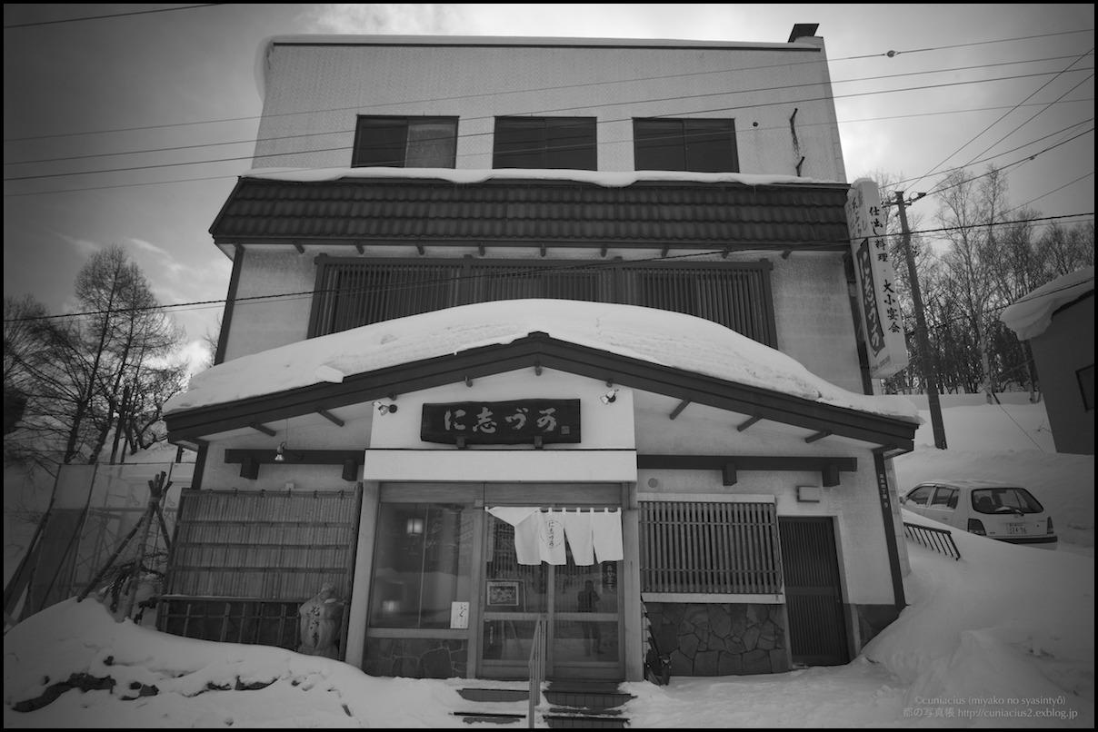 モノクロ21ミリの1日—小樽・札幌_f0042194_1035388.jpg