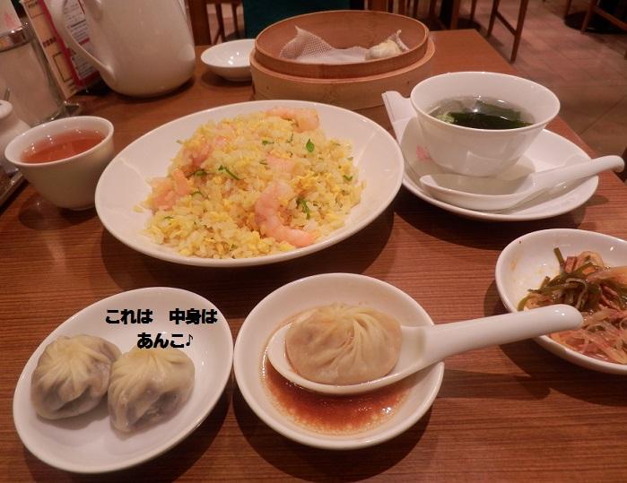 最近 餡子ものが 食べたくて♪食べたくて♪_c0098501_2258465.jpg