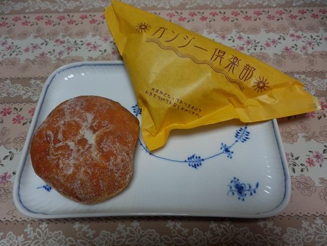 最近 餡子ものが 食べたくて♪食べたくて♪_c0098501_23122470.jpg