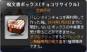 c0084904_1404583.jpg