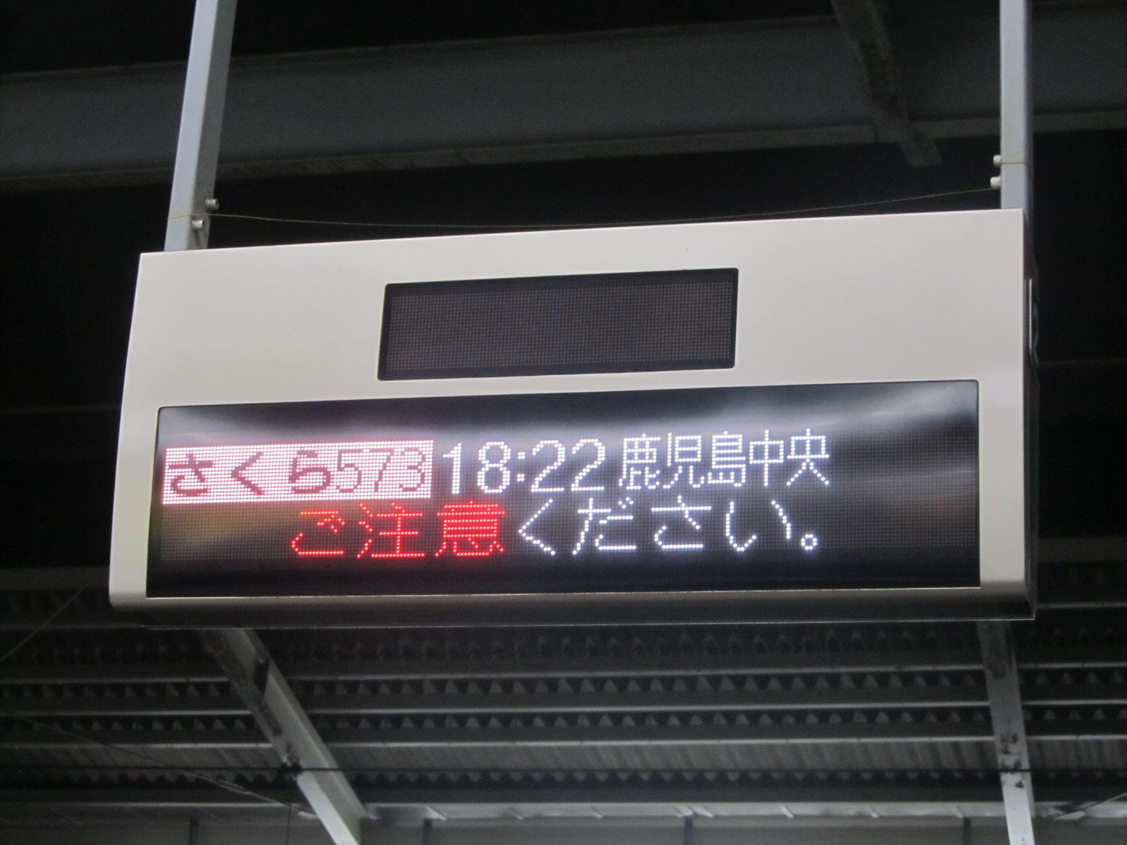 雪と九州新幹線「さくら」_a0100706_1114627.jpg